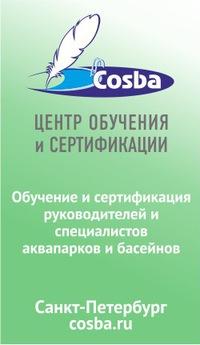 Центр обучения и сертификации (курсы, семинары)