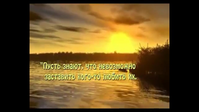 «Разговор с Богом» — Сара Брайтман и группа Грегориан