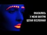 НОУ-ХАУ Казань - Кассиопея. Зависайте с пользой для здоровья