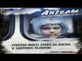 Молодая Гвардия Донбасса на Республиканской акции