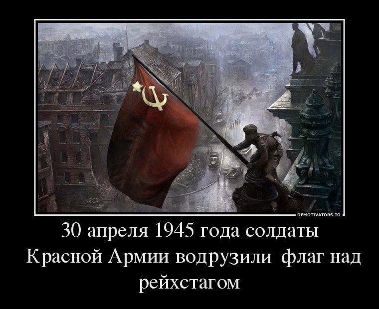 https://pp.userapi.com/c637216/v637216623/498b7/zPsmOqnQVy0.jpg