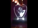 Сердце стеклянное с гравировкой фотографии внутри