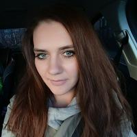Юлия Стальмакова