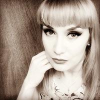 Елена Солохина