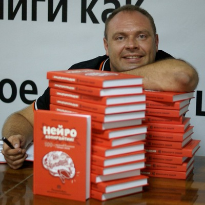 Денис Каплунов