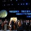 Всероссийский конкурс бардовской песни