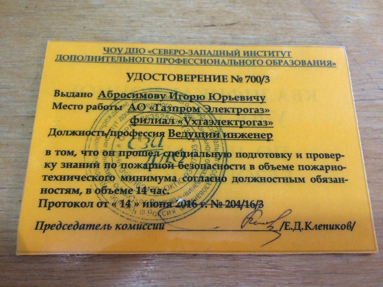 Секретаршу отдал охранникам 28 фотография