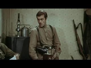 «Государственная граница» Фильм 2-й: «Мирное лето 21-го года…» (1980)