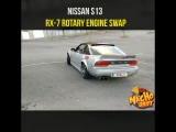 Nissan Silvia с роторным мотором