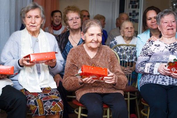 Пансионат для пожилых лотос отзывы стихи дом престарелых
