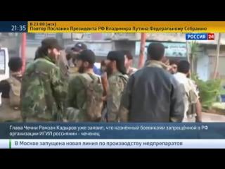 КАЗНЬ ИГИЛ. В Интернете разместили видео казни агента ФСБ
