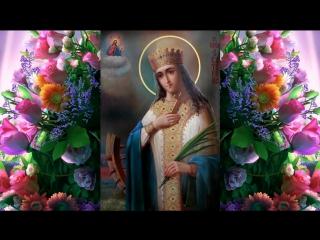 Акафист святой великомученице Екатерине - Хор монастыря во имя Всемилостивого Сп