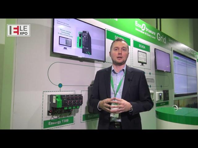 Контроллер для автоматизации трансформаторных подстанций Easergy T300