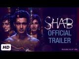 SHAB Official Trailer | Ashish Bisht | Arpita Chatterjee | Raveena Tandon | Onir | 30 June 2017