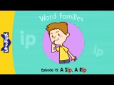 Word Families 15: A Sip, A Rip | Level 1 | By Little Fox