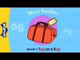 Word Families 6: Tag on a Bag | Level 1 | By Little Fox