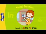 Word Families 17: In the Tin Shop | Level 1 | By Little Fox