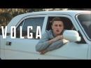 PROBARBIE — VOLGA (премьера клипа, 2016)
