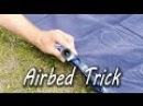 How to Inflate an Airbed Without a Pump