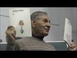 Рыбников Юрий Степанович. ХИМИЯ, Встреча в Белом движении, Качественная запись