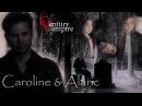 Кэролайн Аларик Caroline Alaric Calaric - Небо будет за нас