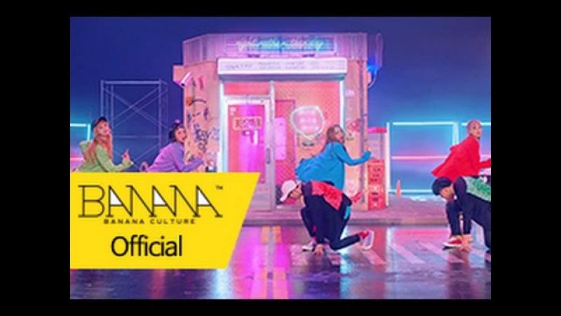 [EXID(이엑스아이디)] 낮보다는 밤 (Night Rather Than Day) Music Video №8