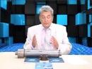 Кавитационный теплогенератор - устройство
