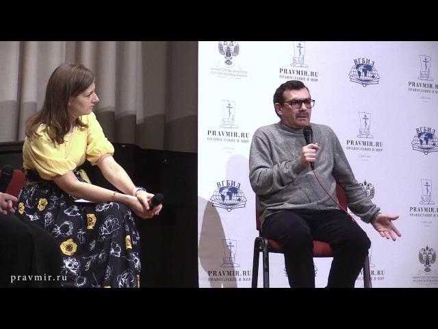 Пророк без чести. Дискуссия Павла Басинского и протоиерея Георгия Ореханова о Льве Толстом