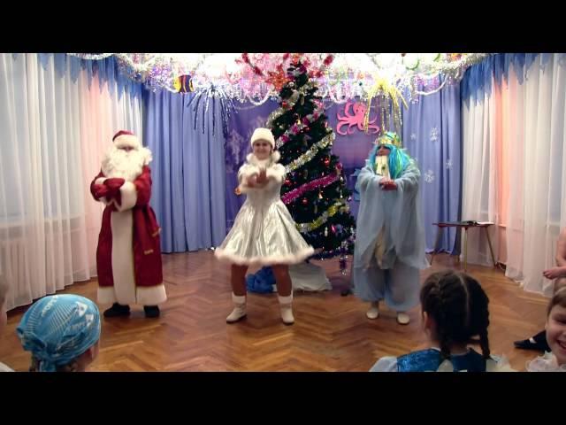 Танец Деда Мороза и Снегурочки д/с