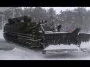 Путепрокладчик БАТ-2 борется со снежными завалами gentghjrkflxbr ,fn-2 ,jhtncz cj cytysvb pfdfkfvb