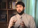 Размышления о вере Путь к исламу Гражданский брак