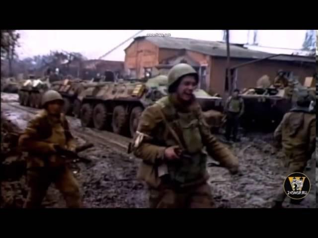 Мой клип про войну в Чечне Здравствуй мама вот опять пишу письмо
