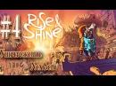 Уничтожение NexGen Rise Shine 4 Final