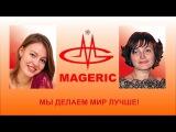 Интернет-встреча с Еленой Шеремет и Ахременко Марией. 02.09.2016 г.