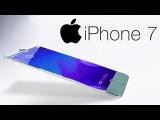 Iphone(Айфон) 7 честная реклама(пародия)