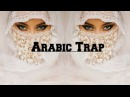 HARAM ARABIC TRAP MIX 2017 I BEST HARD BASS TRAPPING BEAT FOR CARS 🔥