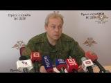 В результате обстрелов со стороны ВСУ в Республике повреждены девять домов  Эдуард Басурин