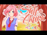Sakurasou no Pet na Kanojo ED RUS FULL DAYS of DASH (Cover by Sati Akura)