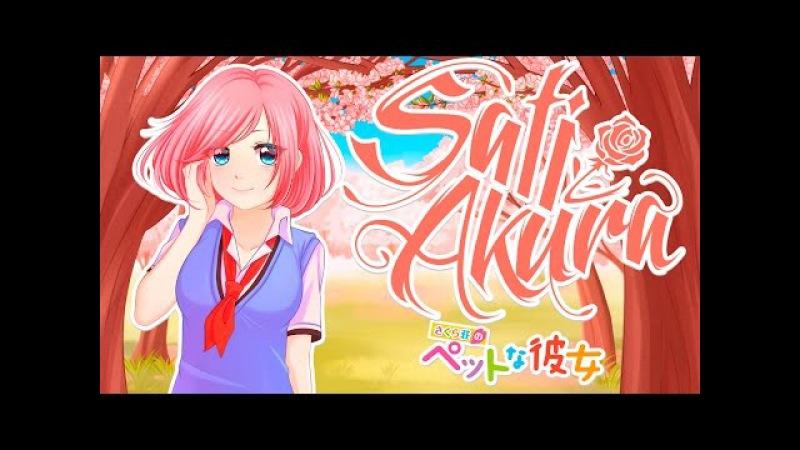 [Sakurasou no Pet na Kanojo ED RUS FULL] DAYS of DASH (Cover by Sati Akura)