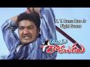 Allari Ramudu Telugu Movie | N. T. Rama Rao Jr Fight Scene | Gajala | Arthi Agarwal | ETV Cinema