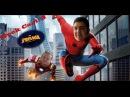 Гиккаст 3 «Spider-Man Homecoming» и всё, что до него было