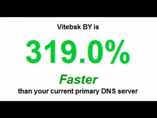 Как ускорить Интернет до 300% (изменим DNS сервер)NameBench