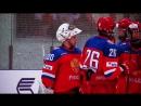 Выставочный матч. Россия U18 - Красная Армия - 7:1