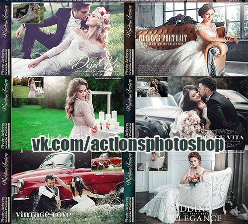 Actions for Photoshop Wedding 1504866.zip