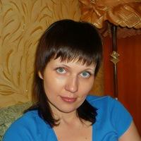 Кристина Губанова
