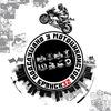 Подслушано у мотоциклистов Брянск 32