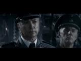 Трейлер фильма «Железное небо»