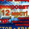 FSF-17 Южный тур. Ставрополь, Ростов, Краснодар.