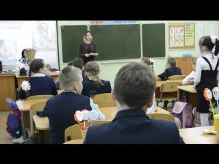 внеклассное мероприятие 4В -Егорова Христина Викторовна студентка 2 курса