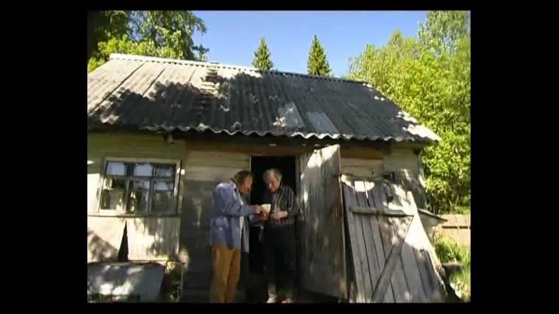 Русские страшилки [ 12 серия ] Пьяный ручей
